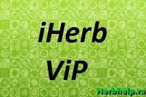 iHerb VIP