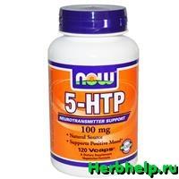 Окситриптан (5-HTP)