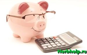 Как сэкономить при заказе на iHerb