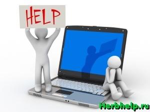 Помогите мне!