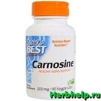 карнозин