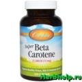 Бета-каротин