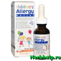 Аллергия на пыль