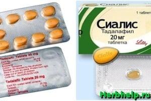 Сиалис таблетки