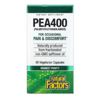 пальмитоилэтаноламид